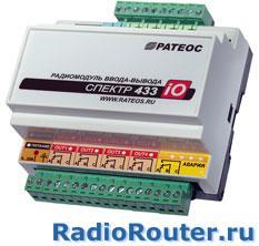 Радиомодуль беспроводного ввода-вывода Спектр-433-IO